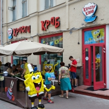 SpongeBob Arbat St.
