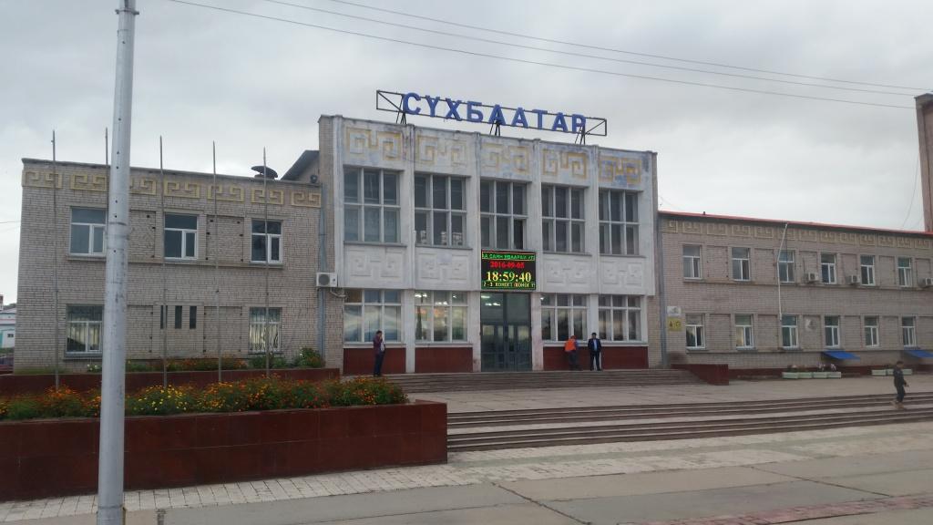 Suukbaatar