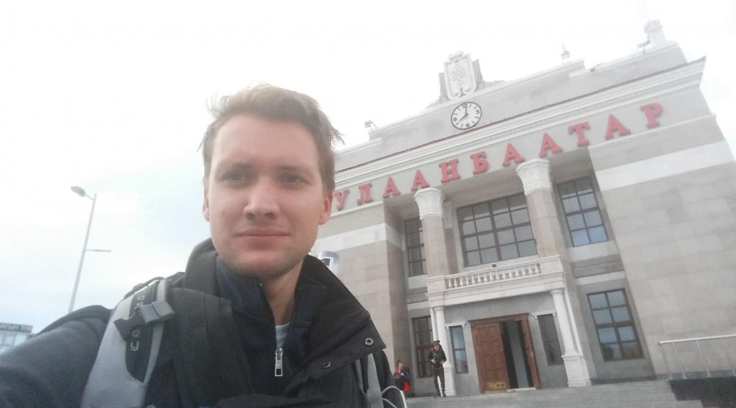 Aankomst in Ulaanbaatar