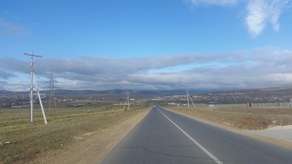 Het Mongoolse Landschap